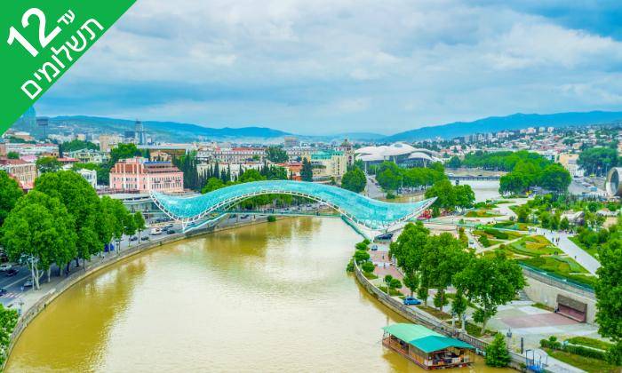 8 חופשה בטביליסי גאורגיה - נופים, שופינג וחצ'פורי, כולל חנוכה