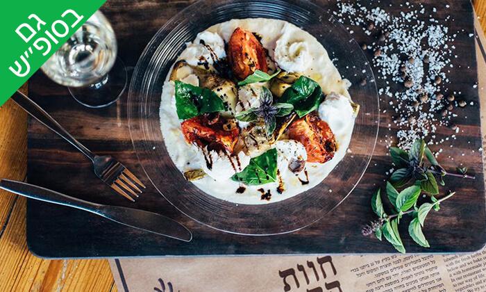 3 מסעדת חוות התבלינים בגלבוע - ארוחת פרימיום זוגית