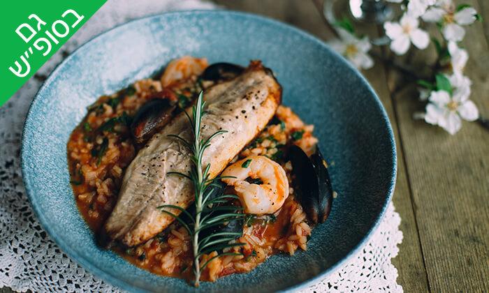 4 מסעדת חוות התבלינים בגלבוע - ארוחת פרימיום זוגית