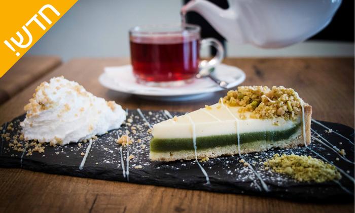 6 ארוחה זוגית במסעדת רוזלין, הרצליה פיתוח