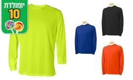 4 חולצות ארוכות מנדפות זיעה