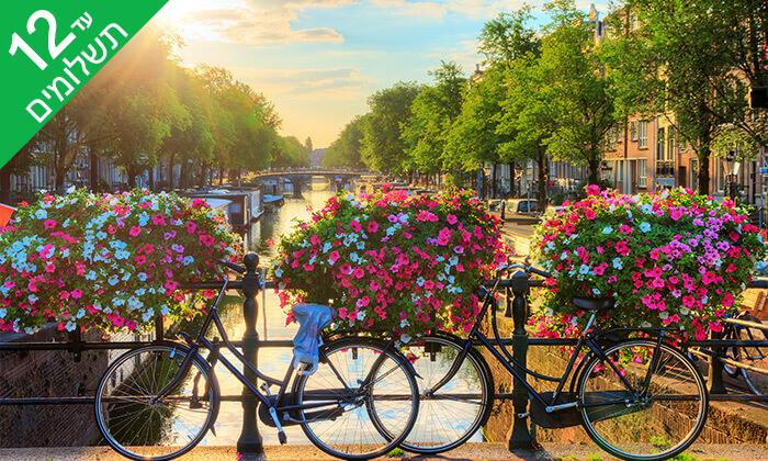 9 חורף חם באמסטרדם, כולל חנוכה וסילבסטר