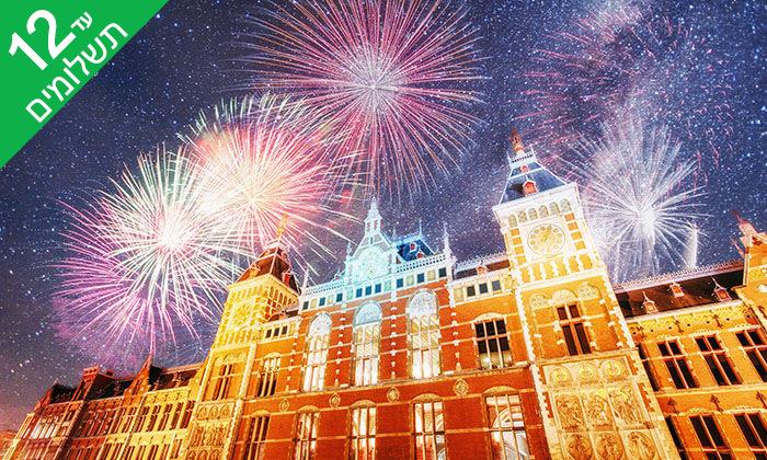 2 חורף חם באמסטרדם, כולל חנוכה וסילבסטר