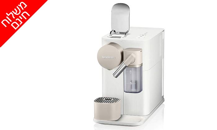 3 מכונת קפה Nespresso - משלוח חינם