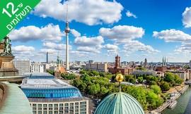 חורף חם בברלין