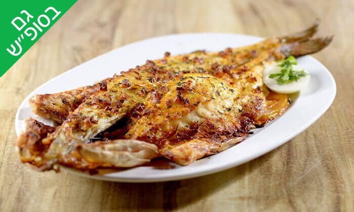 2 דרבי בר דגים במרינה הרצליה - ארוחה זוגית