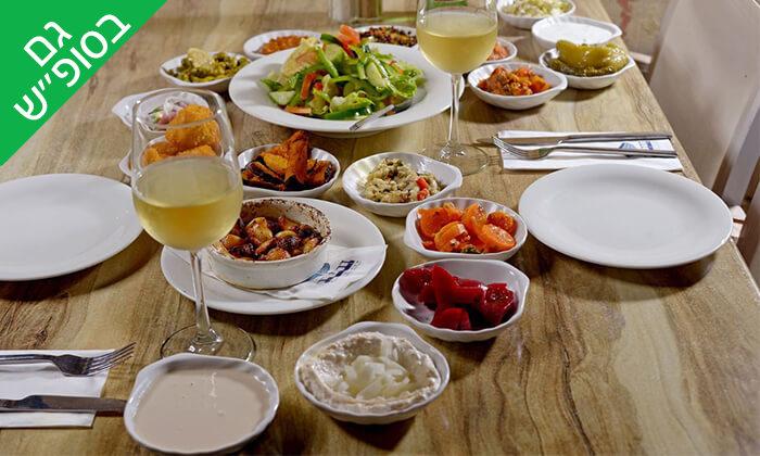 6 דרבי בר דגים במרינה הרצליה - ארוחה זוגית