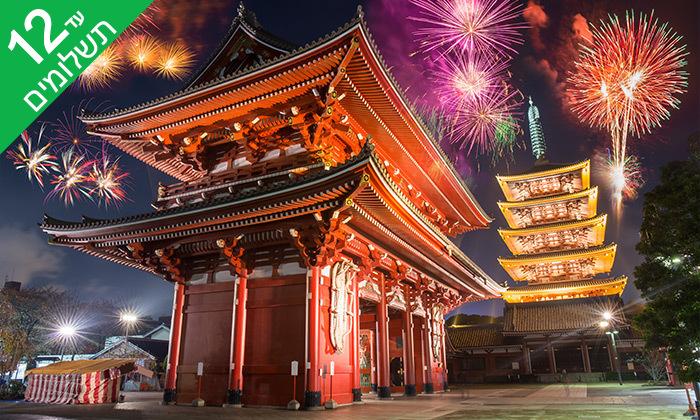 2 חופשה בטוקיו, יפן - חוגגים סילבסטר בעיר המגניבה בעולם