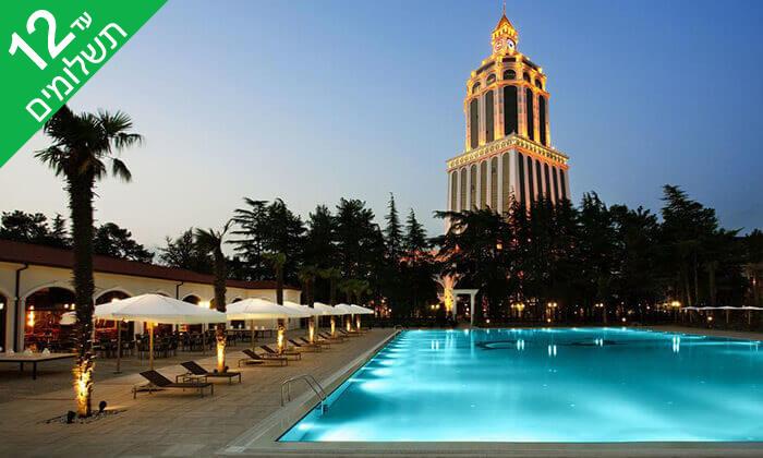 17 בטומי - חופשת 5 כוכבים במלון Sheraton המומלץ