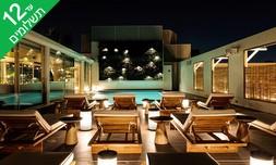 5* Marriott באתונה כולל סופ''ש