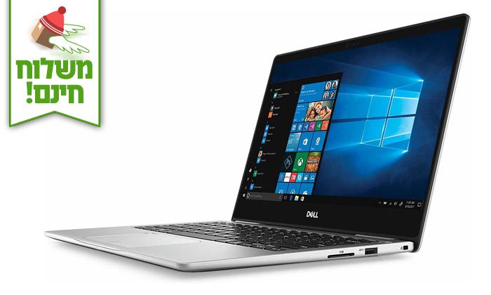 3 מחשב נייד Dell עם מסך 13.3 אינץ' - משלוח חינם