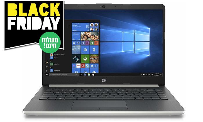 3 מחשב נייד HP עם מסך 15.6 אינץ' - משלוח חינם