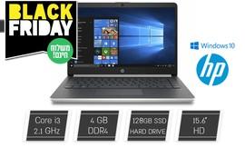 מחשב נייד HP עם מסך 15.6 אינץ'