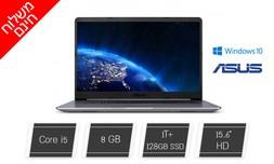 מחשב נייד ASUS מסך ''15.6
