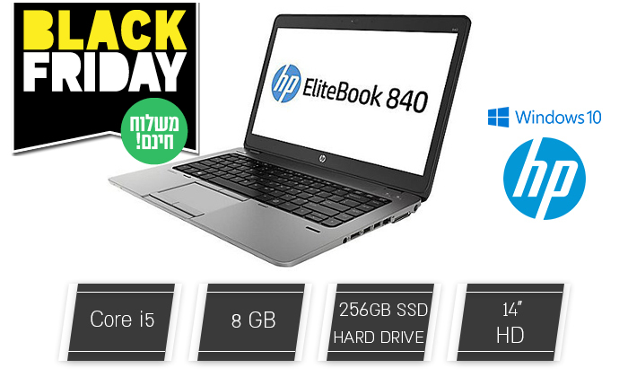 2 מחשב נייד HP עם מסך 14 אינץ' - משלוח חינם