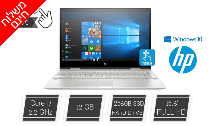 2 מחשב ניידHP עם מסך מגע 15.6 אינץ' - משלוח חינם