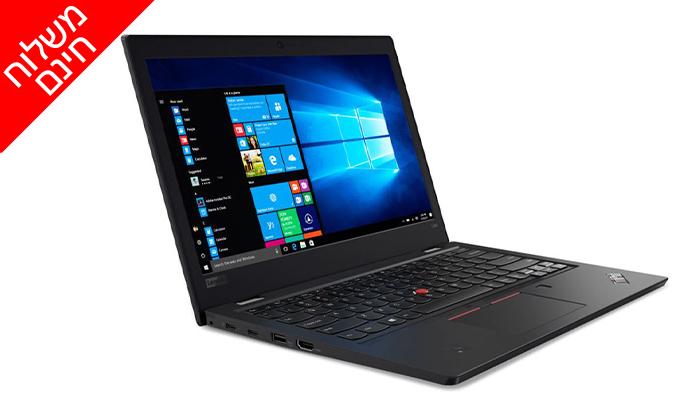 3 מחשב נייד Lenovo עם מסך מגע 13.3 אינץ' - משלוח חינם