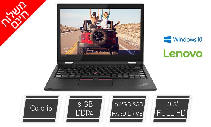 2 מחשב נייד Lenovo עם מסך מגע 13.3 אינץ' - משלוח חינם