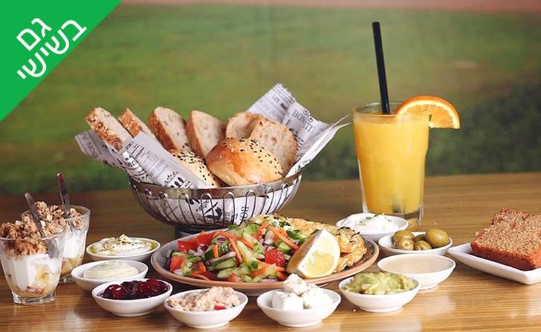 ארוחת בוקר זוגית במסעדת 'לודה'