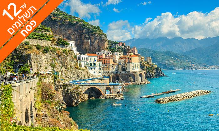 2 פסח בדרום איטליה - טיול מאורגן 8 ימים