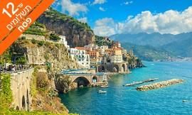 פסח בדרום איטליה - טיול 8 ימים