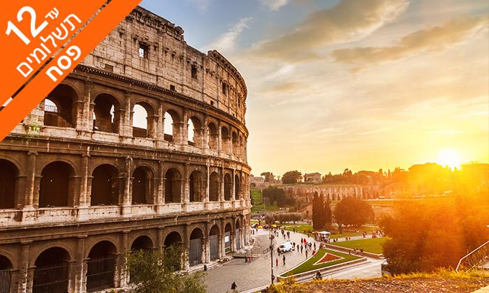 6 פסח בדרום איטליה - טיול מאורגן 8 ימים