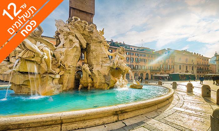 7 פסח בדרום איטליה - טיול מאורגן 8 ימים