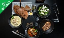 ארוחה זוגית ב-Matteo