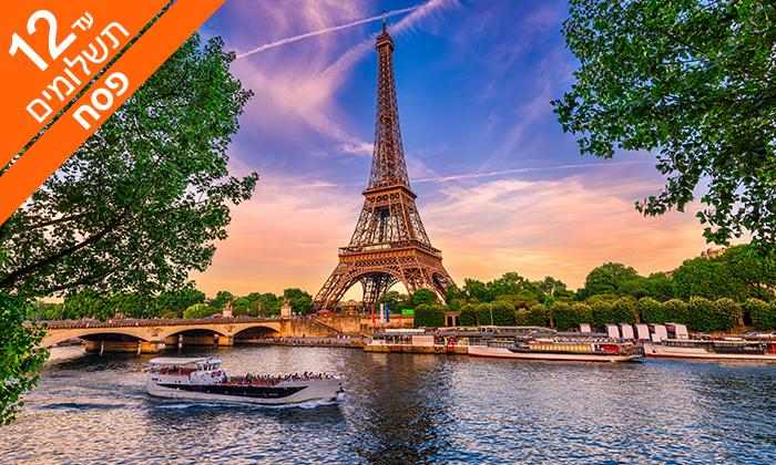 """3 פריז - גבינות, יין וגולת הכותרת - Disneyland, כולל פסח וסופ""""ש"""