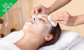 מגוון טיפולי פנים - חגית צדוק