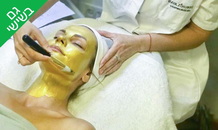 4 טיפולי פנים אצל חגית צדוק, רעננה