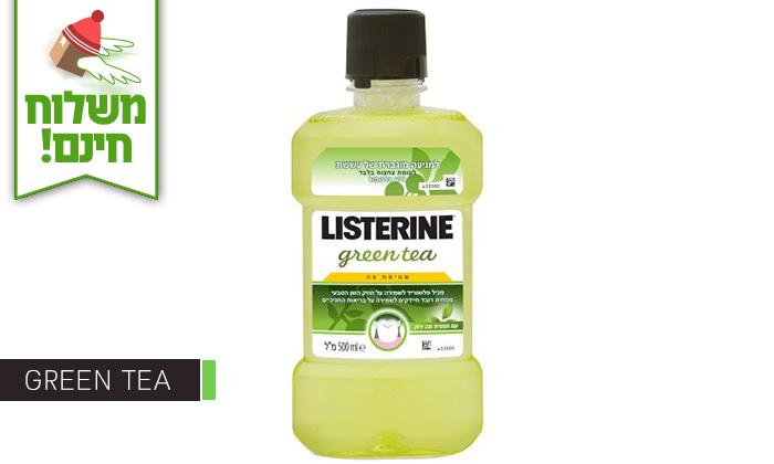 7 מארז 6 בקבוקים לשטיפת הפהListerine - משלוח חינם