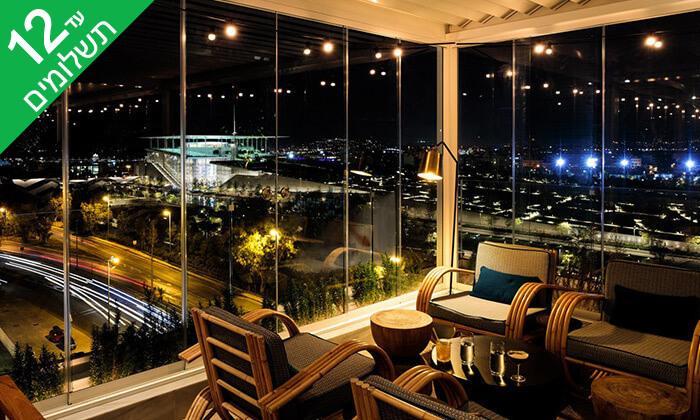 12 חופשה באתונה - טיסה קצרה, מקום יפייפה ומלון 5* מפנק