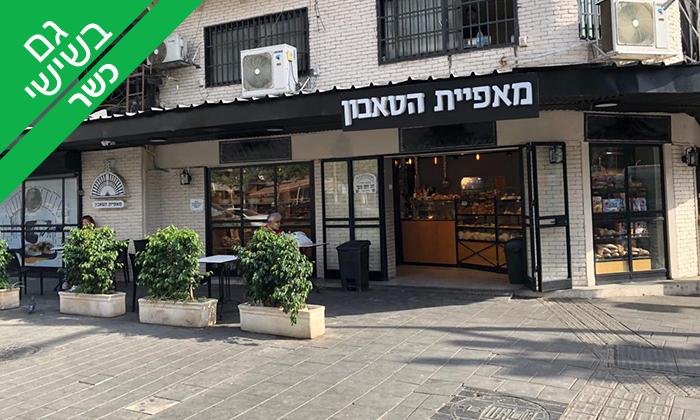 4 מארז סופגניות כשרות עם מילוי לבחירה, מאפיית הטאבון תל אביב