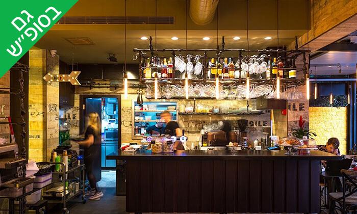 7 ארוחה זוגית במסעדת Matteo, בוגרשוב תל אביב