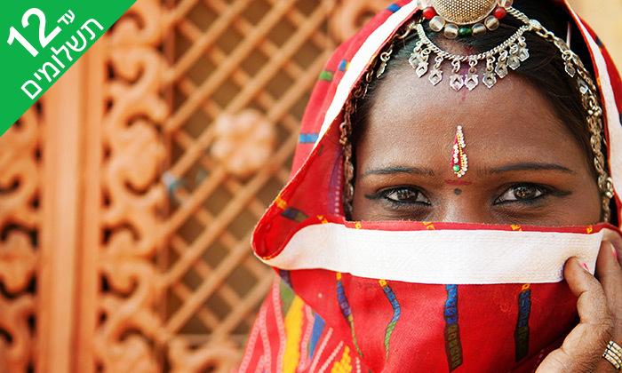 2 מראות וטעמים בדרום הודו - טיול מאורגן 9 ימים