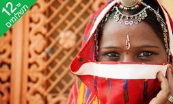 דרום הודו - טיול מאורגן 9 ימים
