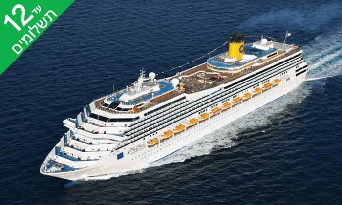 2 שייט מאורגן 7 לילות בים הבלטי באוניית Costa Magica