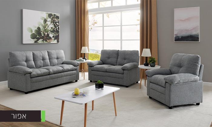 3 מערכת ישיבה לסלון