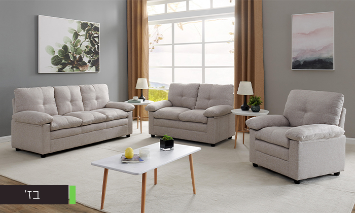 4 מערכת ישיבה לסלון