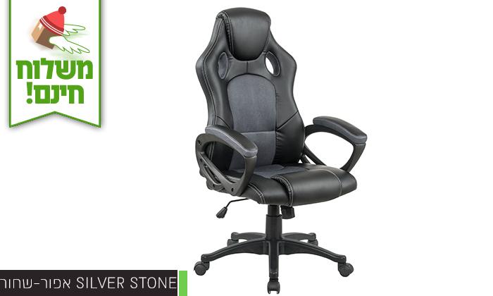 8 כיסא גיימרים בריפוד דמוי עור - הובלה חינם!