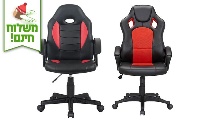 12 כיסא גיימרים בריפוד דמוי עור - הובלה חינם!
