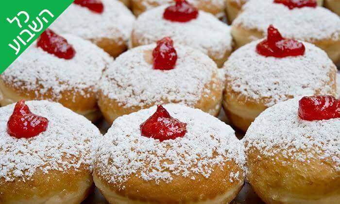 2 מארז סופגניות עם מילוי לבחירה מ-Avivim Bakery & Cafe, רמת אביב