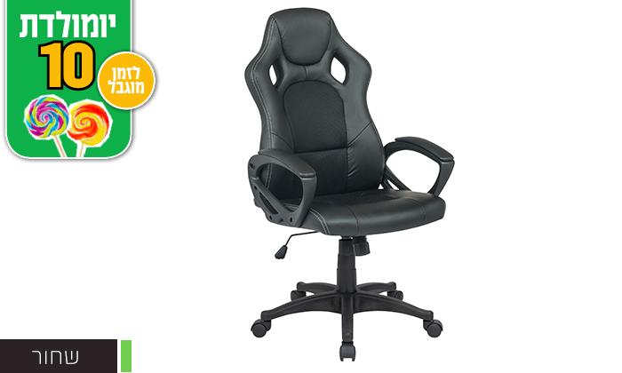 3 כיסא גיימינג בריפוד דמוי עור