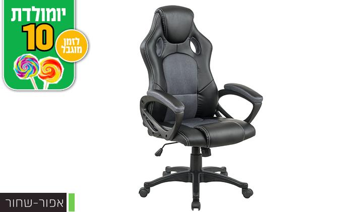 4 כיסא גיימינג בריפוד דמוי עור