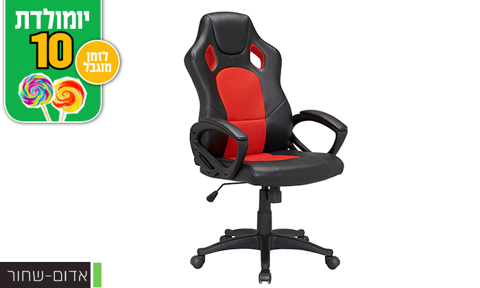5 כיסא גיימינג בריפוד דמוי עור