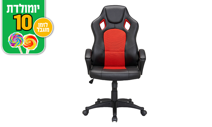 6 כיסא גיימינג בריפוד דמוי עור