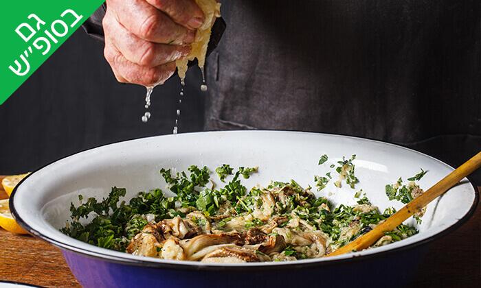 9 מסעדת מקום בלב - ארוחת שף, רעננה