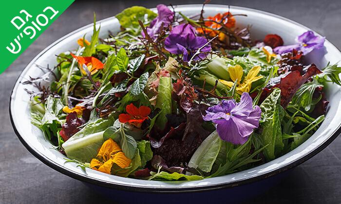 13 מסעדת מקום בלב - ארוחת שף, רעננה