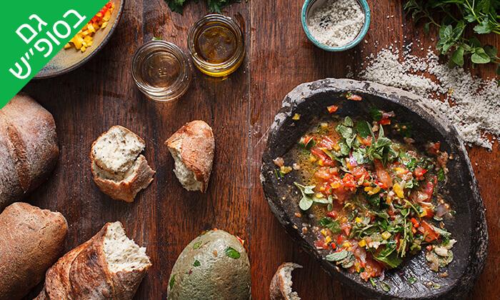 15 מסעדת מקום בלב - ארוחת שף, רעננה